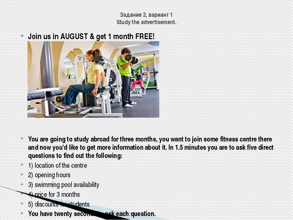 Join us in AUGUST & get 1 month FREE! You are going to study abroad for three...