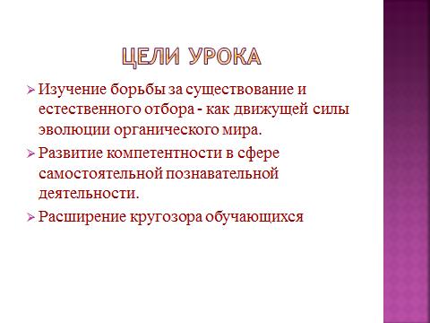 hello_html_57fadaa7.png