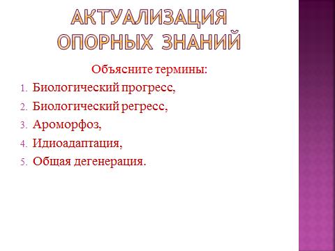 hello_html_m1ceb8bf8.png