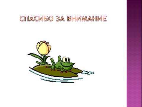 hello_html_m60228e8d.png