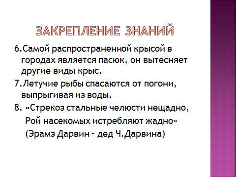 hello_html_m74150f4c.png