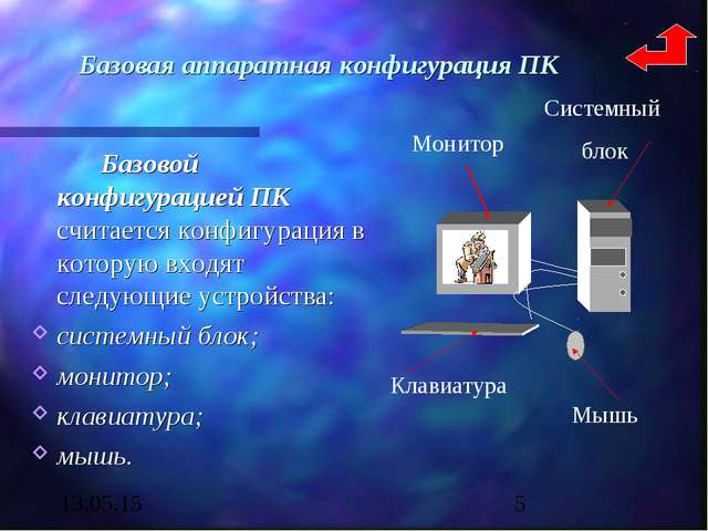 Сертификация и базовая конфигурация менеджер смк исо 9001 вакансии в казахстане