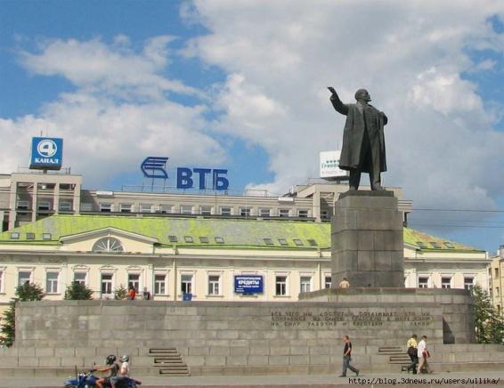 http://anywaytrip.ru/wp-content/uploads/2011/12/Leninploschad.jpg