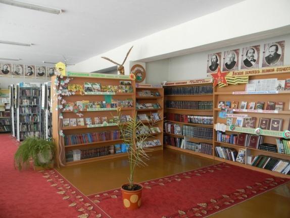 Читальный зал