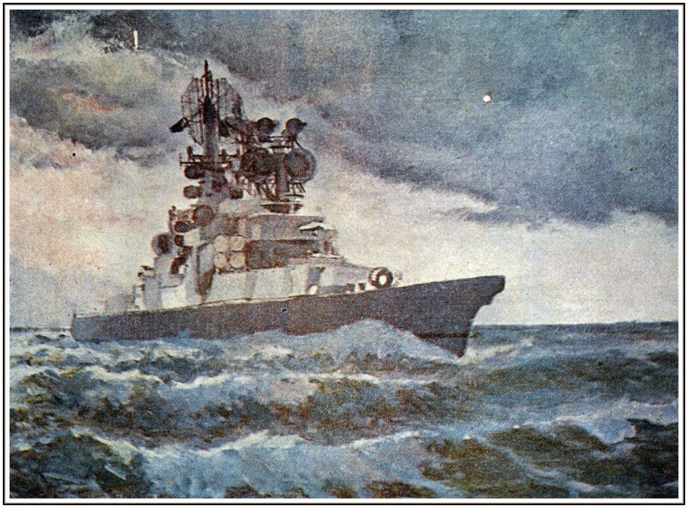 http://www.navy.su/gallery/20/titov/02.jpg