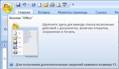 hello_html_1954d905.jpg