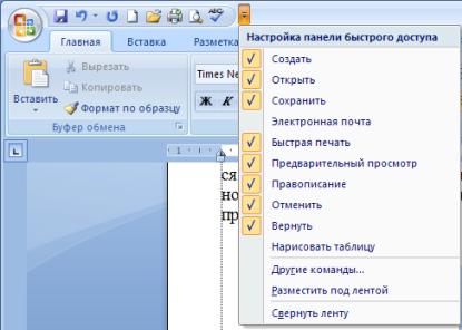 hello_html_20c6ca71.png