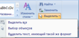 hello_html_364504d3.png