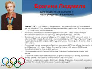 Айдаров Алексей Алексе́й Петро́вич Айда́ров(15 ноября1974,Артёмовский,Све