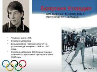 Виктор Майгуров Медаль ордена «За заслуги перед Отечеством» I степени Медаль