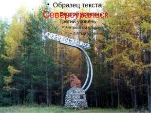 Минеева(Сыроватская) Ольга Минеева (Сыроватская) О.П.- (01.10.1952 г. вг. Д
