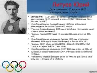 Анжелика Тиманина Екатеринбургская синхронистка, тренировавшаяся напротяжен