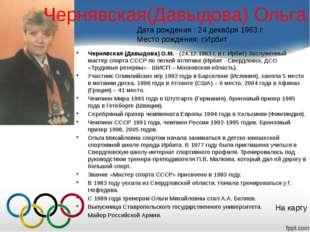 Хоккей Николай Хабибуллин Илья Бякин Павел Дацюк Екатерина Ананьина Екатерина