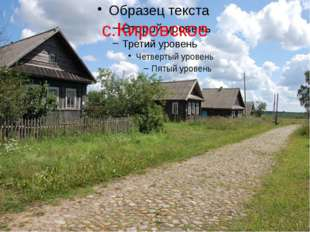 Биатлон Екатерина Глазырина Антон Шипулин Сергей Чепиков