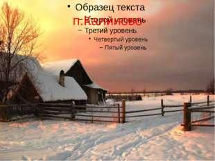 Легкая атлетика Иван Ухов Ольга Котлярова Геннадий Агапов Людмила Маслакова Т