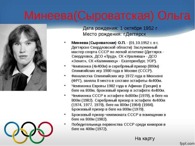 Лыжные гонки Иван Алыпов Николай Панкратов