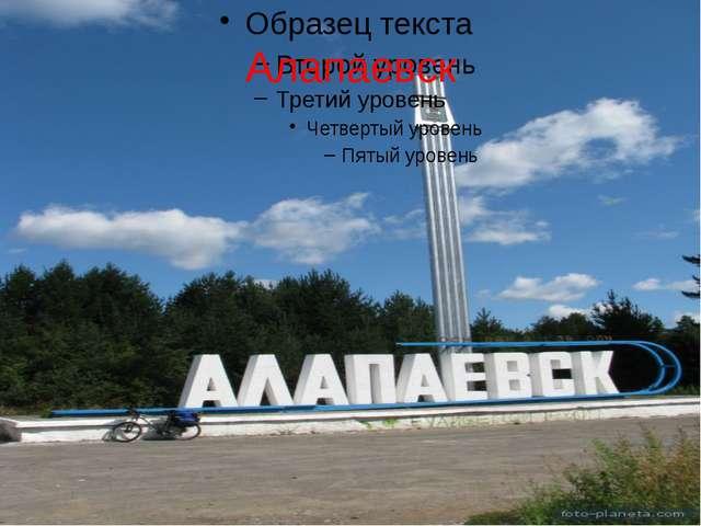 Конькобежный спорт Борис Стенин Галина Лихачева