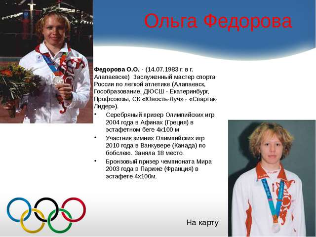 Бокс Алексей Засухин