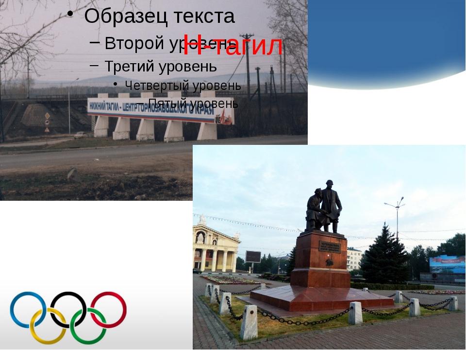 с.Кировское
