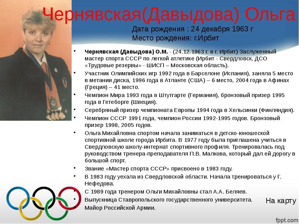 Хоккей Николай Хабибуллин Илья Бякин Павел Дацюк Екатерина Ананьина Екатерина...
