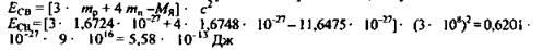 http://compendium.su/physics/9klas/9klas.files/image231.jpg