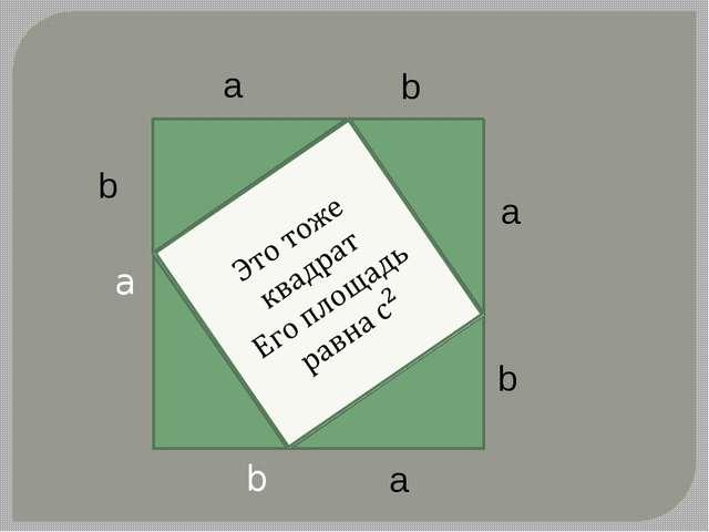 a b c c a b c a b c a b