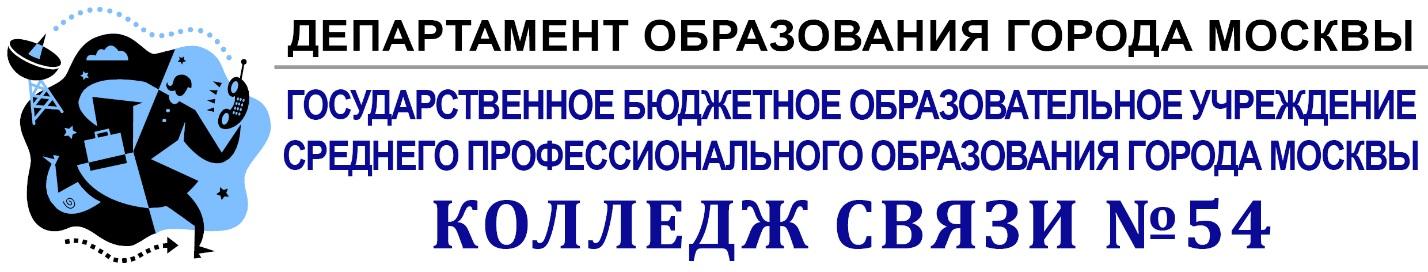 c logo шапка2