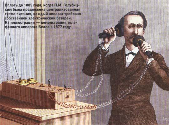 http://www.bcetyt.ru/UserFiles/Image/2007-2-1/12112.jpg