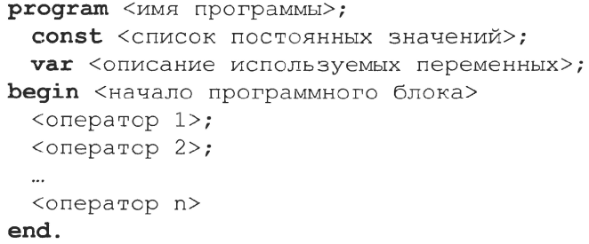 hello_html_3879f80e.png