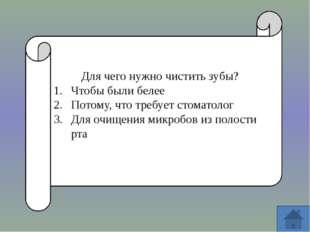 В какой дисциплине легкой атлетике Елена Исинбаева является Олимпийской чемп