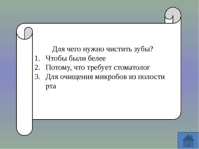 В какой дисциплине легкой атлетике Елена Исинбаева является Олимпийской чемп...