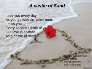 A castle of Sand I see you every day As you go with the other men. I miss you