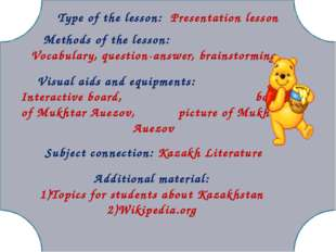 Methods of the lesson: Vocabulary, question-answer, brainstorming Visual aid