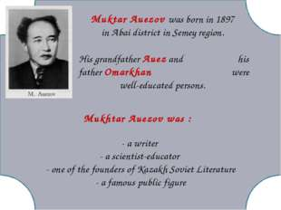 Muktar Auezov was born in 1897 in Abai district in Semey region. His grandfa