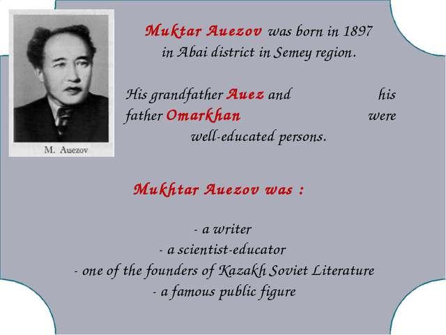 Muktar Auezov was born in 1897 in Abai district in Semey region. His grandfa...