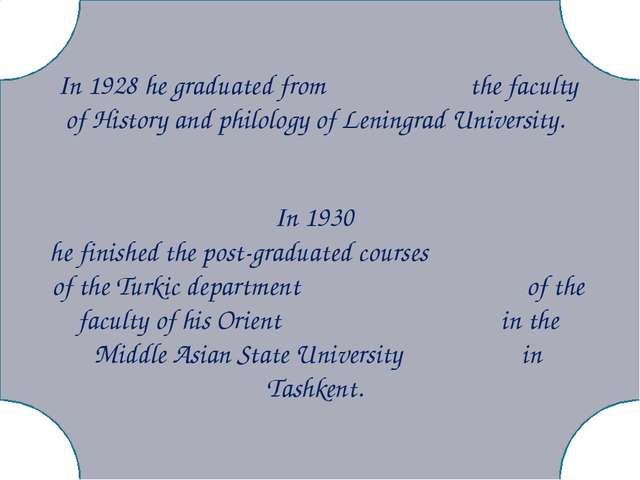 In 1928 he graduated from the faculty of History and philology of Leningrad...
