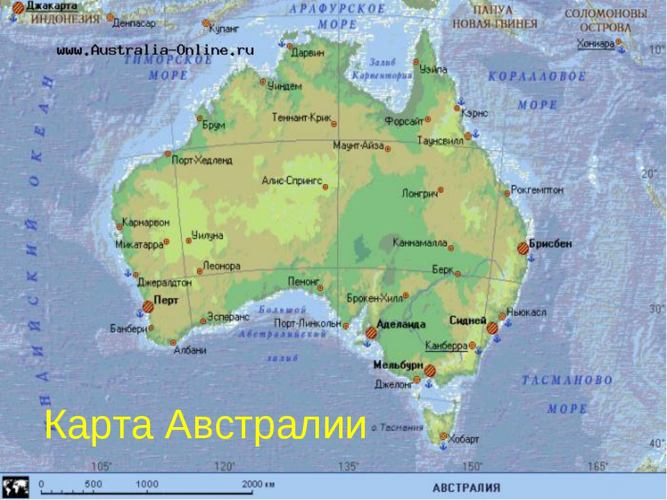 Карта Австралии