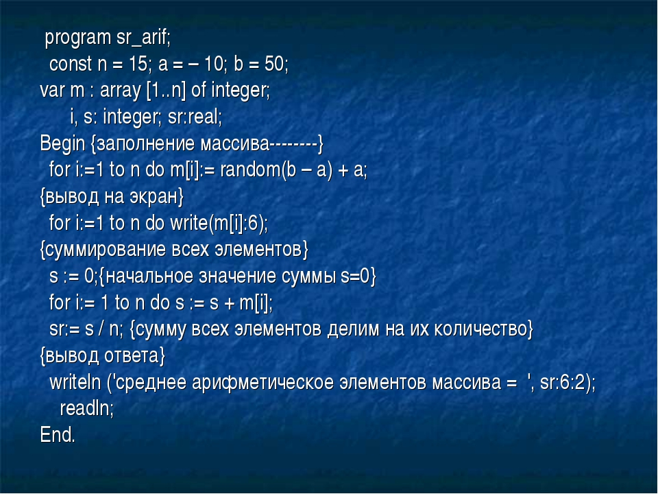 program sr_arif; const n = 15; a = – 10; b = 50; var m : array [1..n] of int...