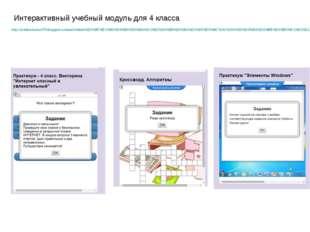 http://svetikmbutovo79.blogspot.ru/search/label/%D0%9F%D1%80%D0%B0%D0%BA%D1%8