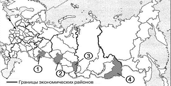 http://geo.reshuege.ru/get_file?id=5857