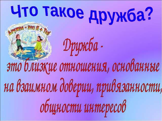 https://fs00.infourok.ru/images/doc/272/277881/640/img3.jpg