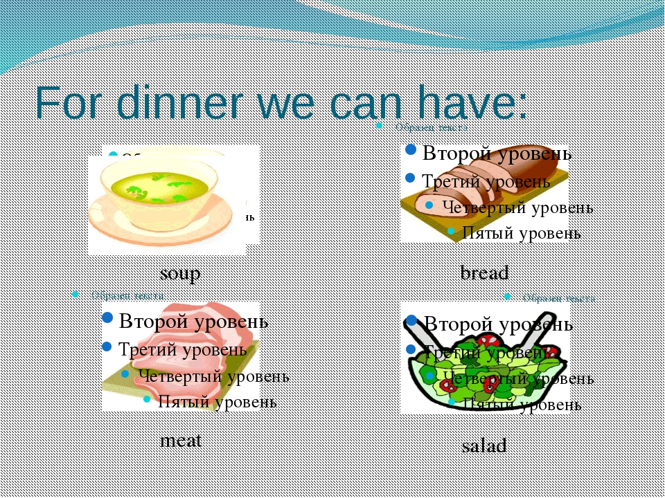 For dinner we can have: soup bread meat salad
