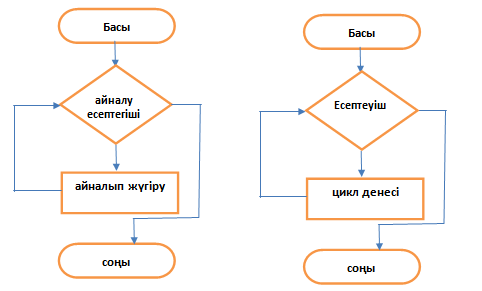 E:\text\teoria.files\358.png