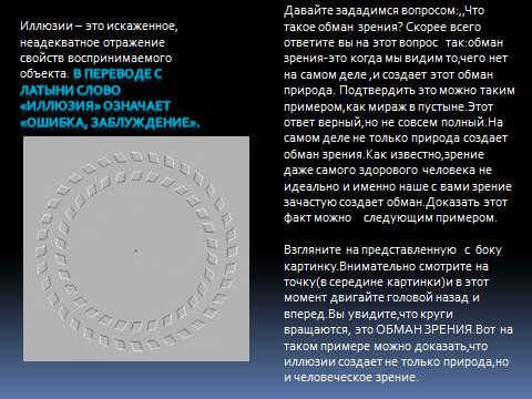 hello_html_7e92075c.png