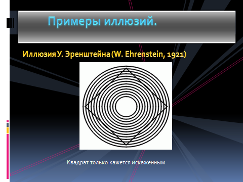 hello_html_m8e34a20.png