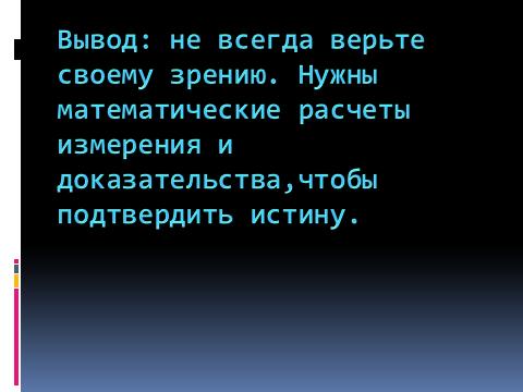 hello_html_mfa21bc8.png