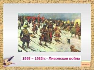 В. М. Васнецов «Призвание варягов» 13 Лот «ВЕРНИСАЖ» По сюжету и названию кар