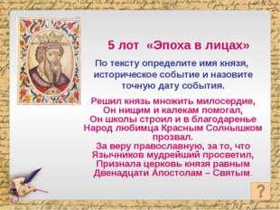 А. Я. Билибин «Суд во времена Русской Правды» 14 Лот «ВЕРНИСАЖ»