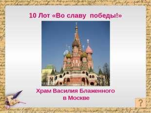 1591 - Разгром крымского хана В НАЧАЛО