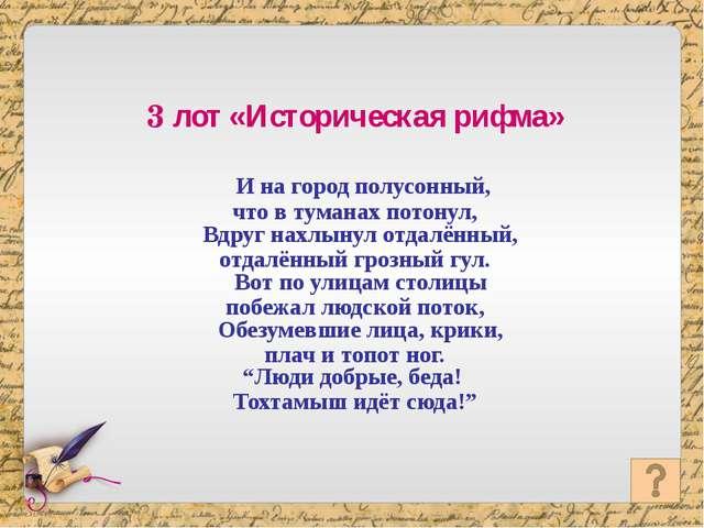 Донской монастырь в Москве 12 Лот «Во славу победы!»
